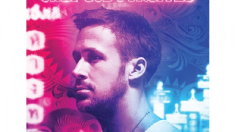 Only God Forgives Blu-Ray Disc
