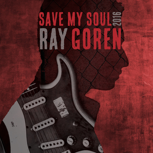 "Ray Goren - ""Save My Soul"" EP"